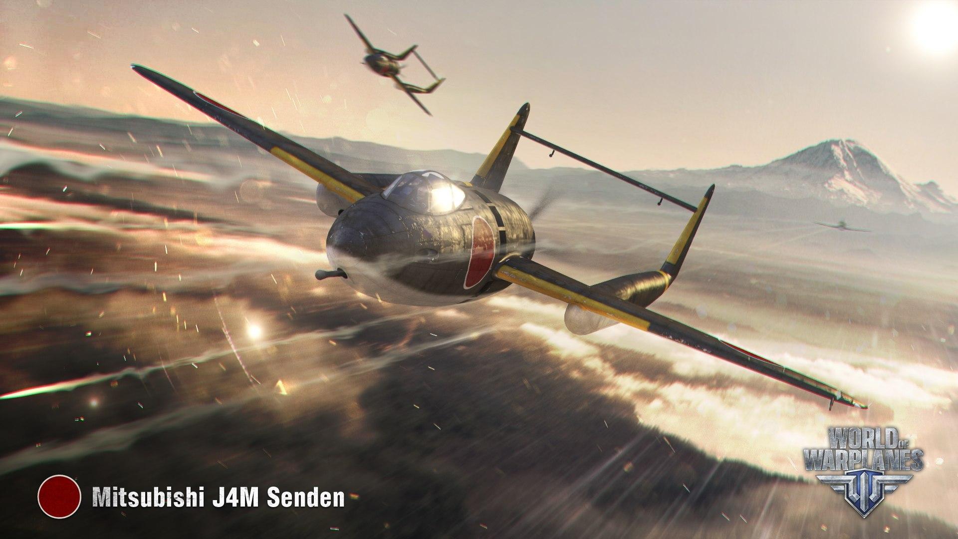 рисунок J4M Senden