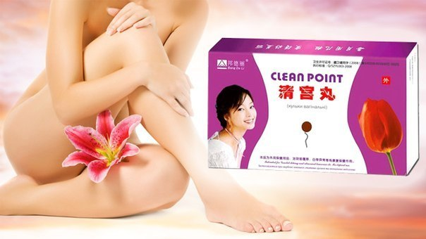 vaginalnie-tamponi-gonkong