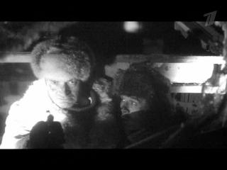 | ☭☭☭ Советский фильм | Схватка в пурге | 1977 |