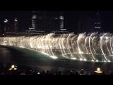Танцующие фонтаны. Дубаи