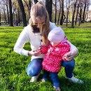 Леночка Смирнова фото #46
