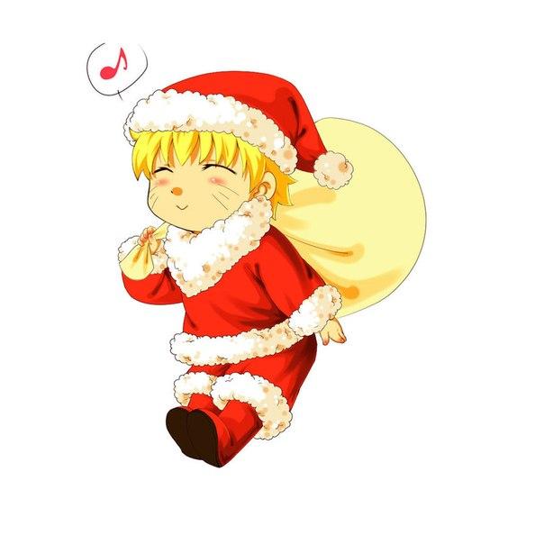 Картинки наруто новый год и рождество