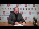 Что будет дальше в укропии Н. Стариков. Очень интересно! (1)