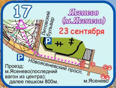 https://pp.vk.me/c623318/v623318931/468d5/ae2FJB0BR2Y.jpg