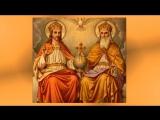 Животворящая и исцеляющая сила Творца и Всех Святых