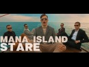 Mana Island - Stare Official Video