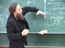 Структурная социология (5): Социальная антропология