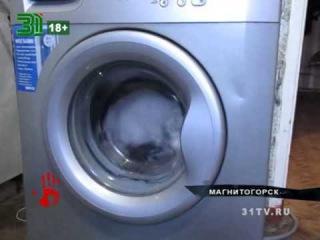 Девушка выложила в Интренет видео, как постирала кота в стиральной машине и била ногами ребенка
