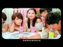 S.H.E & 飛輪海 Fahrenheit  [酸甜] Official MV (蒙牛酸酸乳廣告曲)