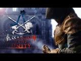 Assassin's Creed Unity (Единство) - Кооперативная миссия Кража | Трейлер