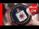 ТОТАЛЬНАЯ СЛЕЖКА ЗА ВСЕМИ шпионаж в интернете как защитить свою личную информацию