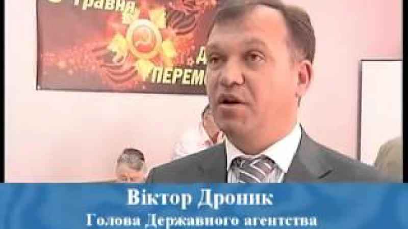 Привітання Держрибагентства України з Днем Перемоги