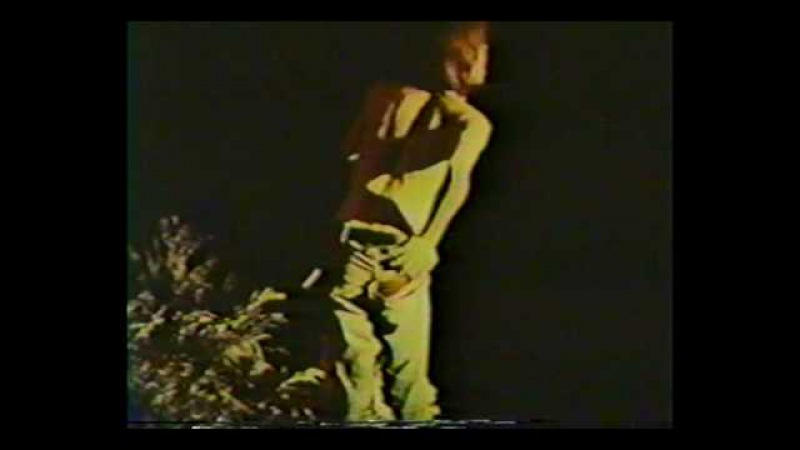 Iggy Pop The Stooges - 1970 (Goose Lake 1970)
