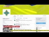 Боевики Правого сектора взяли первый трофей в войне с Киевом