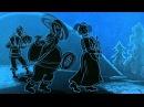 Бременские музыканты.Сборник мультфильмов.169 На весь экран. Все серии подряд.1080p.