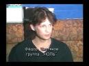 НОЛЬ Интервью в МММ студии 1992 год