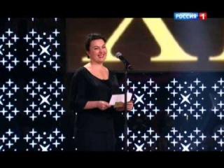 Церемония вручения премии Золотой Орел за 2014 год (23.01.2015, часть 1)