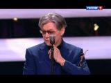Церемония вручения премии Золотой Орел за 2014 год (23.01.2015, часть 2)
