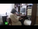 Бабушка-геймер 80 lvl В прямом смысле