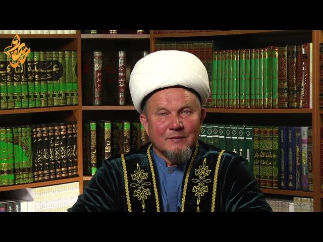 Проповедь главного казыя Татарстана Джалиля хазрата Фазлыева