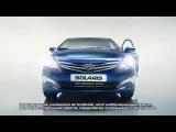 Реклама Hyundai Solaris - 500 тысяч Hyundai Solaris (Виктор Васильев) (2015)