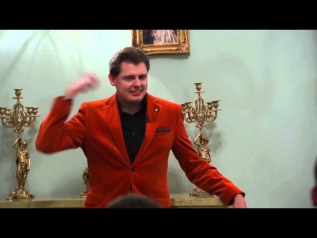 Наполеон – герой поколения Лермонтова, лекция Е. Понасенкова