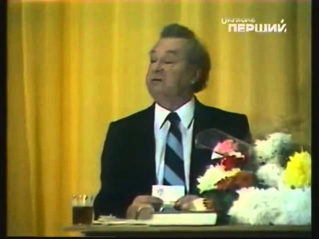 Павло Глазовий - Ферапонтова хвороба, - читає Андрій Сова