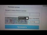 Разоблачение доггера #4. Кирилл Золотарев