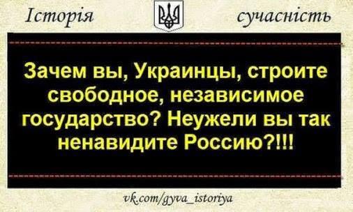Любые дискуссии о снятии санкций против России не имеют под собой никаких оснований, - Яценюк - Цензор.НЕТ 5563
