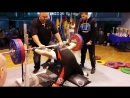 Maryana Naumova BenchPress WR IRP 120kg 265lb