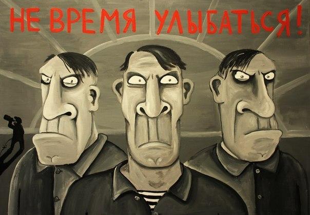 Марионетка Кремля Аксенов будет контролировать закупку туалетной бумаги для крымских чиновников - Цензор.НЕТ 3511