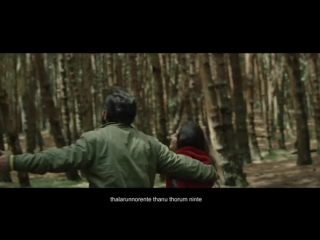 Malare_Ninne_Video_Song___Premam_Malayalam_Movie