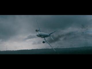 Знамение (2009) - Падение самолета