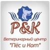 Ветеринарный Центр, Петушки, Владимирская обл