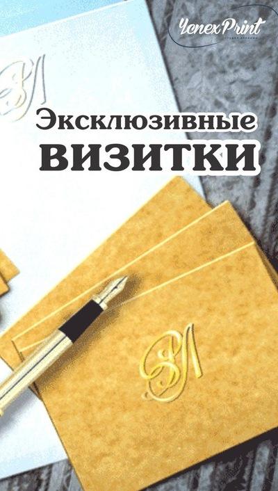 Ηина Γорбачева