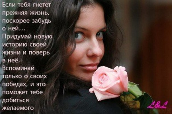 фото женщина