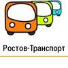Ростов-Транспорт 🚍 Транспорт Ростова