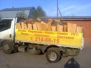 Сколько весит куб обрезной доски? » Lesprom37 ru