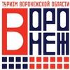 Visit Voronezh