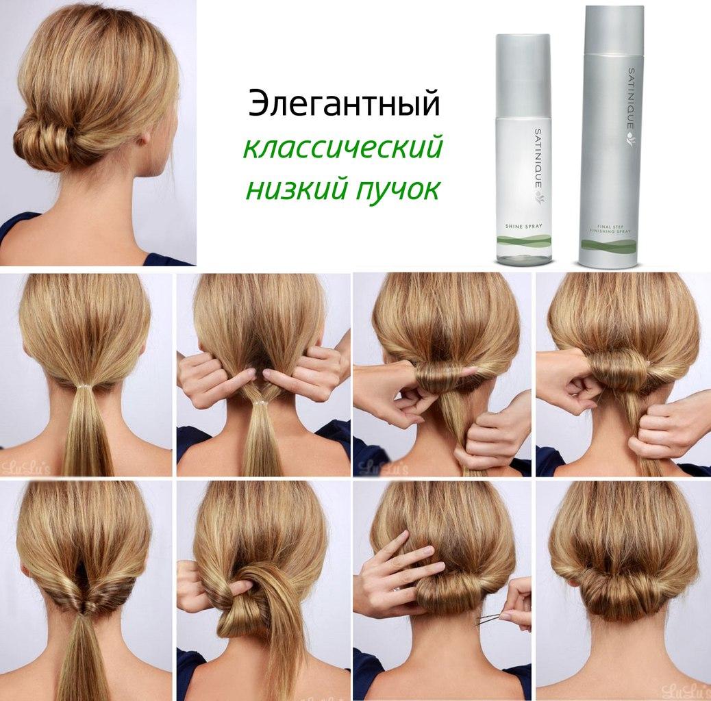 Как сделать кичку на тонкие волосы
