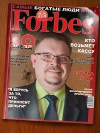vzyala-rot-smotret-porno-v-rv-kachestve-s-lider-dmitriy