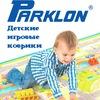 Супермама с Parklon | Детские игровые коврики