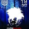 19/04 | CureMania | Banka Soundbar