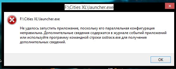 вопрос по игре Cities XL!
