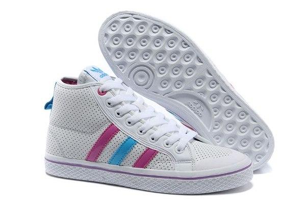 premium selection 4cf87 65641 www.dkfree.com adidas-sko adidas-honey-stripes-