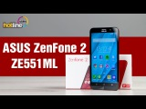 ASUS Zenfone 2 ZE551ML: флагман с двумя SIM-картами