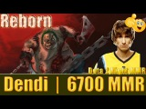 Dota 2 reborn Dendi 6700 MMR Pudge Ranked Match Gameplay!