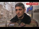 Гиви позвонил на украинский телеканал в прямой эфир.