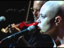 Maktub Marcus viana e Malu Aires DVD Trilhas e Temas de O Clone