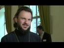 XIII Успенские чтения Епископ Петергофский Амвросий о Предании Чтениях и переводе